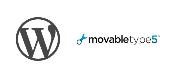 CMSのMT(movabletype)とWP(wordpress)の違いと使い方