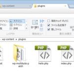 windowsのフォルダ(エクスプローラ)をchromeのようにタブ機能をつけるClover