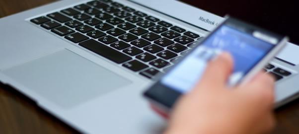 3つのタイプのスマートフォン(モバイル)サイトとその違い