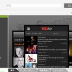 TEDの日本語字幕の話をした時に出た便利なスマートフォンアプリ TED AIR