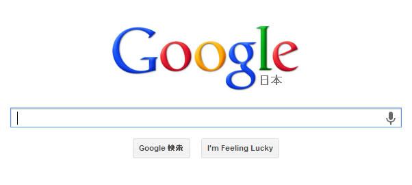 8月のgoogleウェブマスター向け公式ブログまとめ