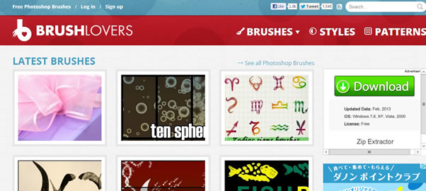 フリーでphotoshop用のブラシ等が手に入るBRUSH LOVERSが凄い