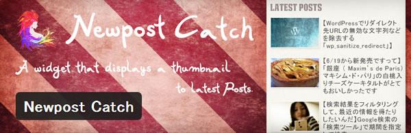 newpost-catch