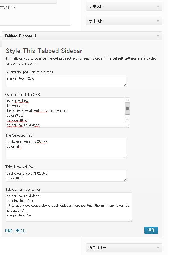 Fun with Sidebar Tabs