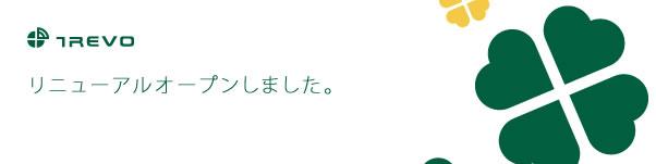スタッフブログのデザインを変更しました。