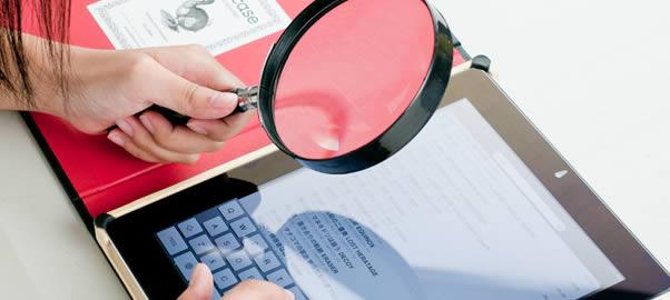 タブレットって本当に必要?調査結果から分かる購入する理由