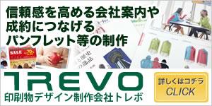 印刷物の制作 大阪 東京 カタログ・会社案内・パンフレット・ロゴデザイン