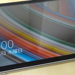 8インチWindowsタブレット LaVie Tab PC-TW708T1Sを購入した理由
