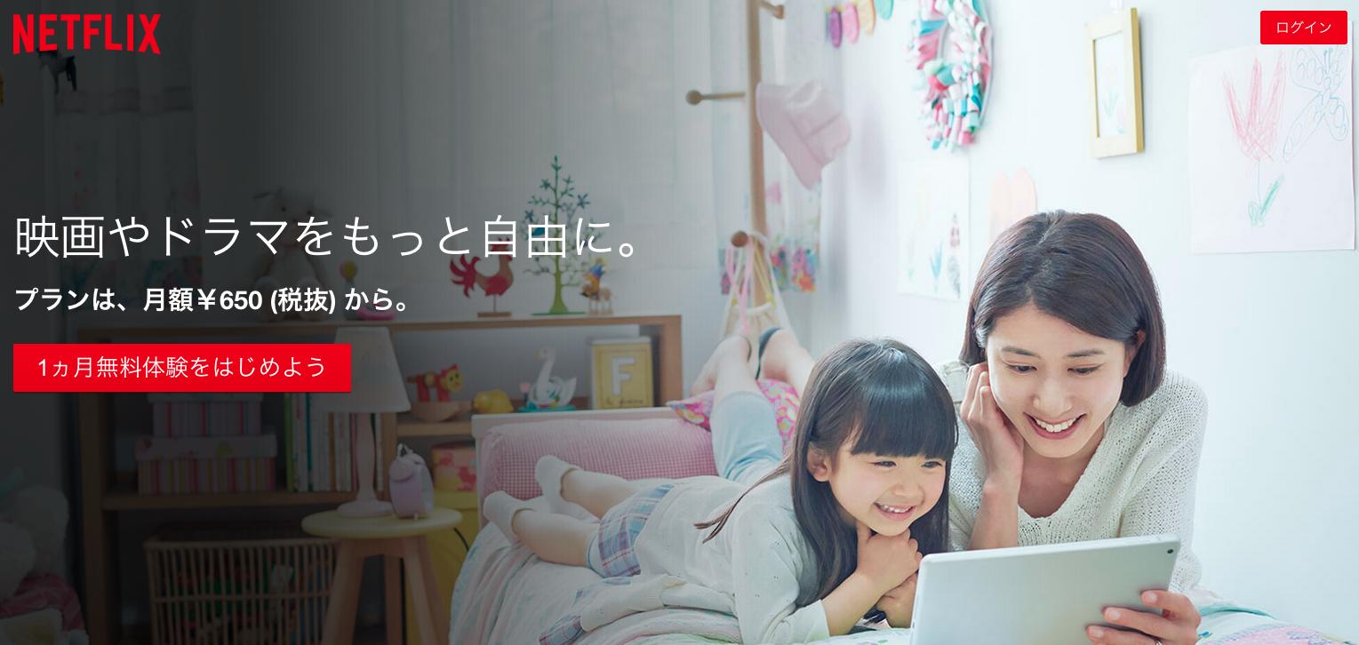 スクリーンショット 2015-09-04 10.57.17